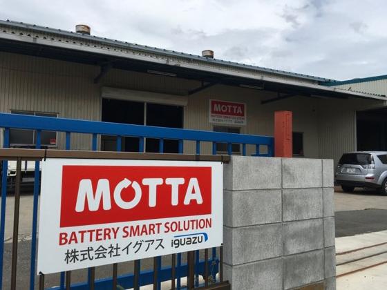 MOTTA新工場